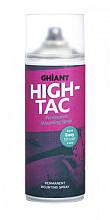 Lijmspray Ghiant High-Tac permanent 400ml