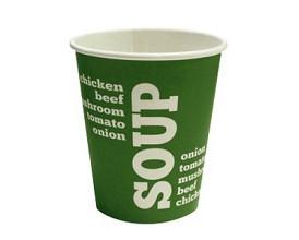 Soup beker karton 250 cc groen BAMBOO 50 stuks