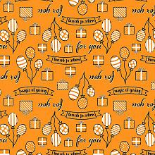 Cadeaupapier 50cm dessin 117 Nature Eco Magic of Giving