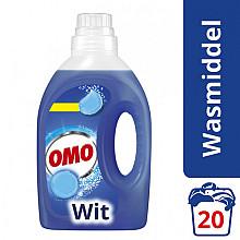Wasmiddel Omo wit vloeibaar 20scoops 1ltr