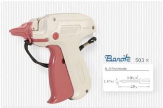 Textieltang BANOK 503 X - fijn